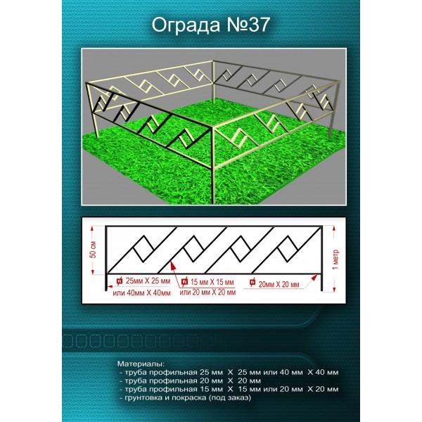 Ограда металлическая №37 в Орше, Горках, Сенно, Лепеле и Могилеве